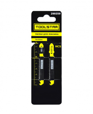 Пилки для электролобзика TOOLSTAR/HOMEPROFFE  T119 В -2 шт.- 299359
